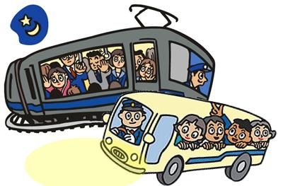 通勤電車とバス