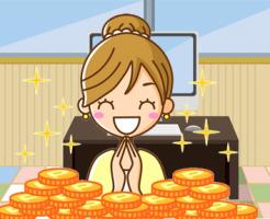 お金を見て喜ぶ女性