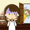 チャットレディしてるのを親にバレないようにする方法