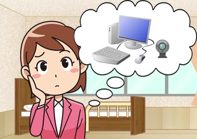 パソコンのことを考える女性