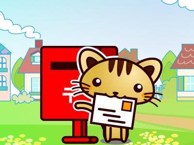 メールをくわえる猫