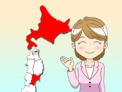 地図を紹介する女性