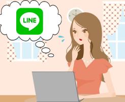 LINEのIDを聞かれる女性