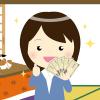 ハッピーメールの換金の仕方や審査に落ちないやり方とは?