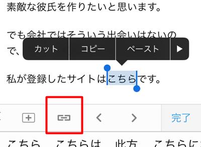 yycライブドアブログリンクボタン